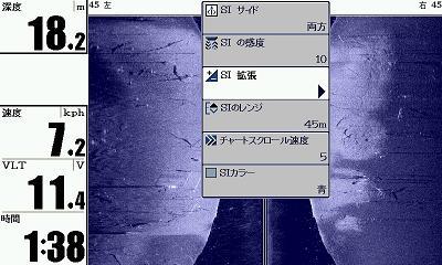 SI拡張1